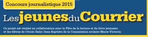 Concours_alire_A